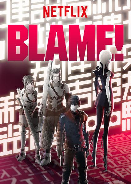 2017年科幻动画《BLAME! 剧场版》BD中英双字幕