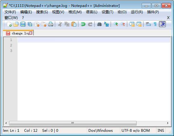 NotePad(文本编辑器)V7.4.2.0