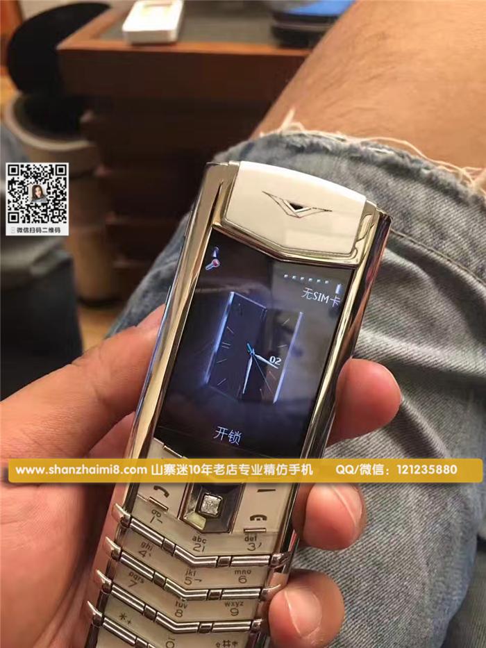 精仿VERTU总裁签名版手机,高仿威图官网最新同步