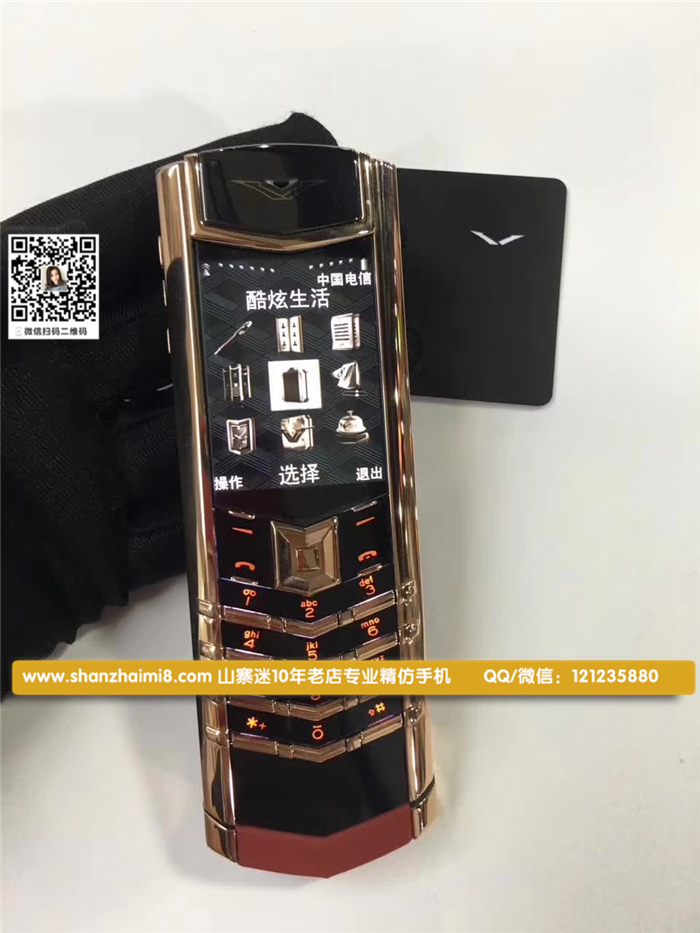 高仿威图官网最新同步,精仿VERTU总裁签名版手机