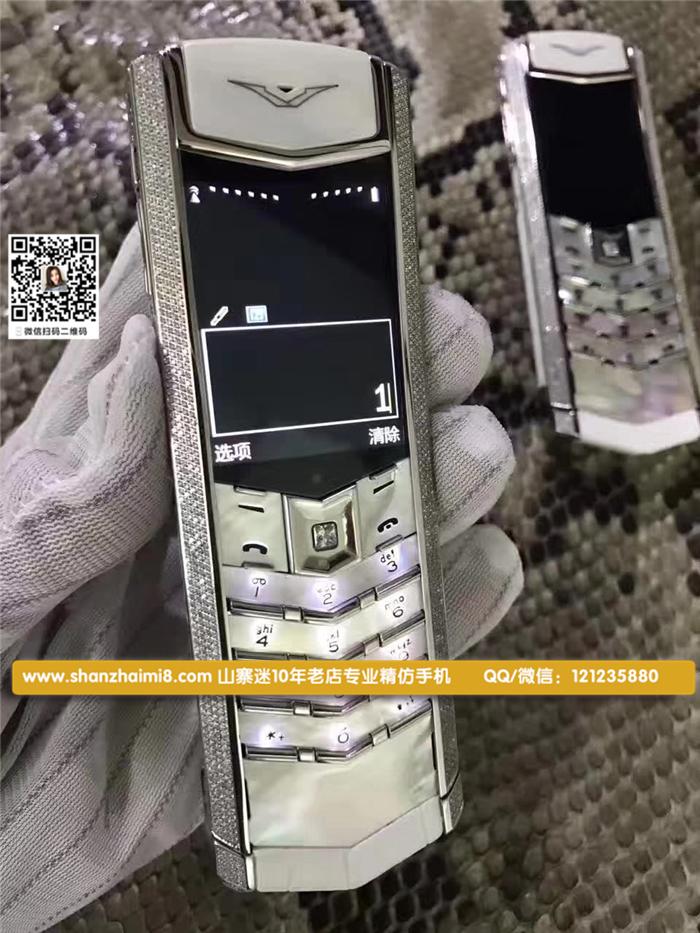 高仿VERTU总裁签名版手机,精仿威图镶钻可定制版