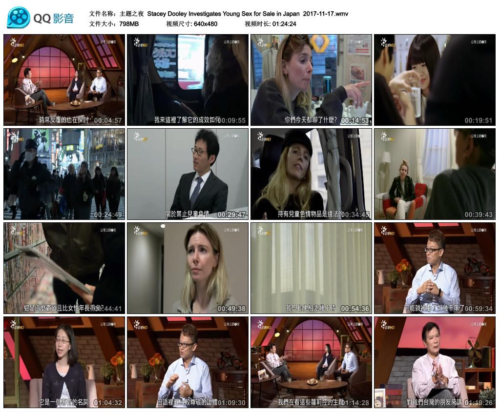 台湾公视-BBC出品-情色日本/720P高清/英语内嵌中字/百度