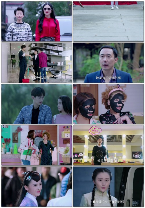 Love.Of.Aurora.2017.E20.1080p.WEB-DL.AAC.H264-OurTV.mp4.jpg
