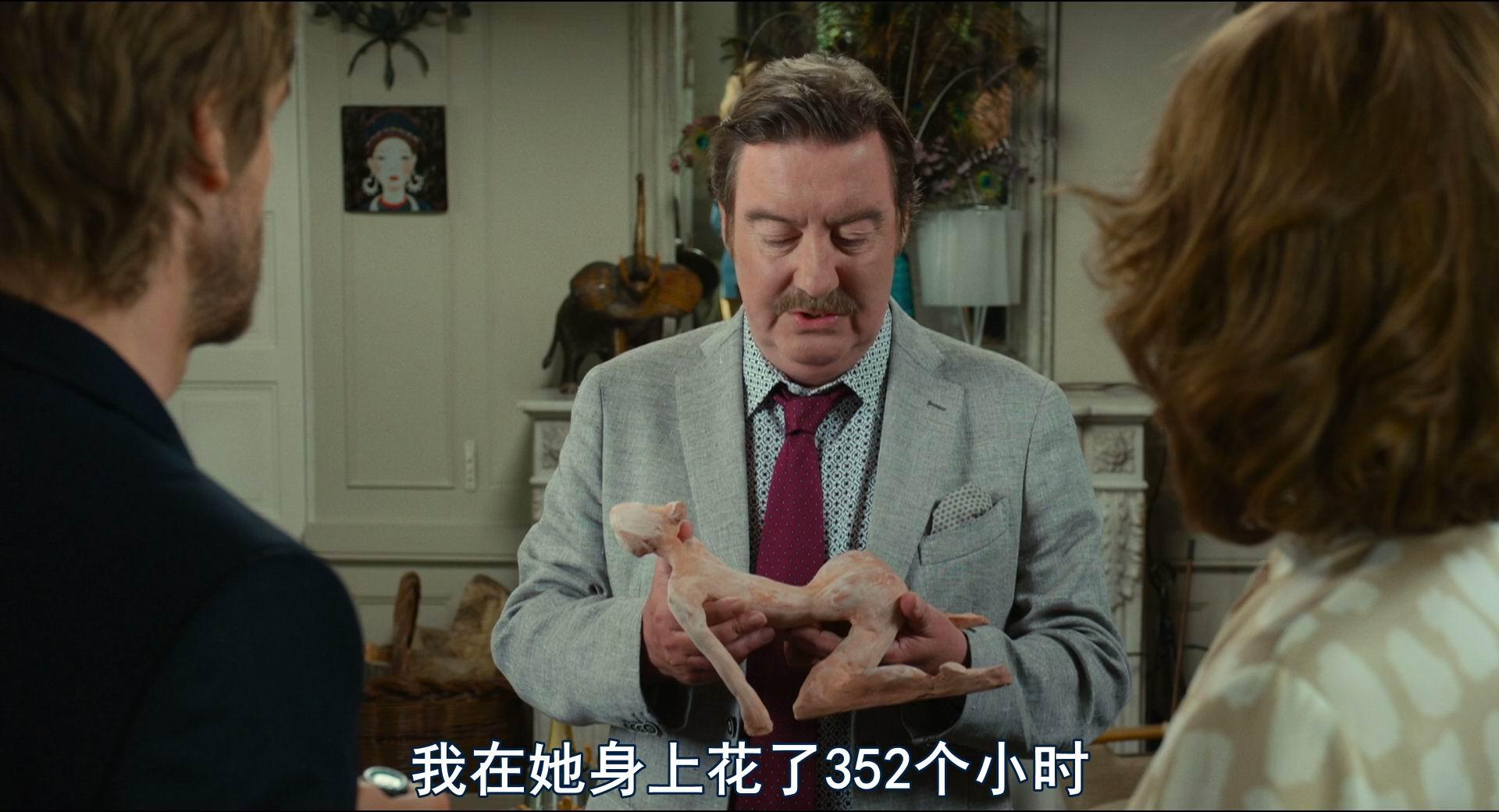 悠悠MP4_MP4电影下载_[借口公司][BD-MKV/2G][英语中字][1080p]