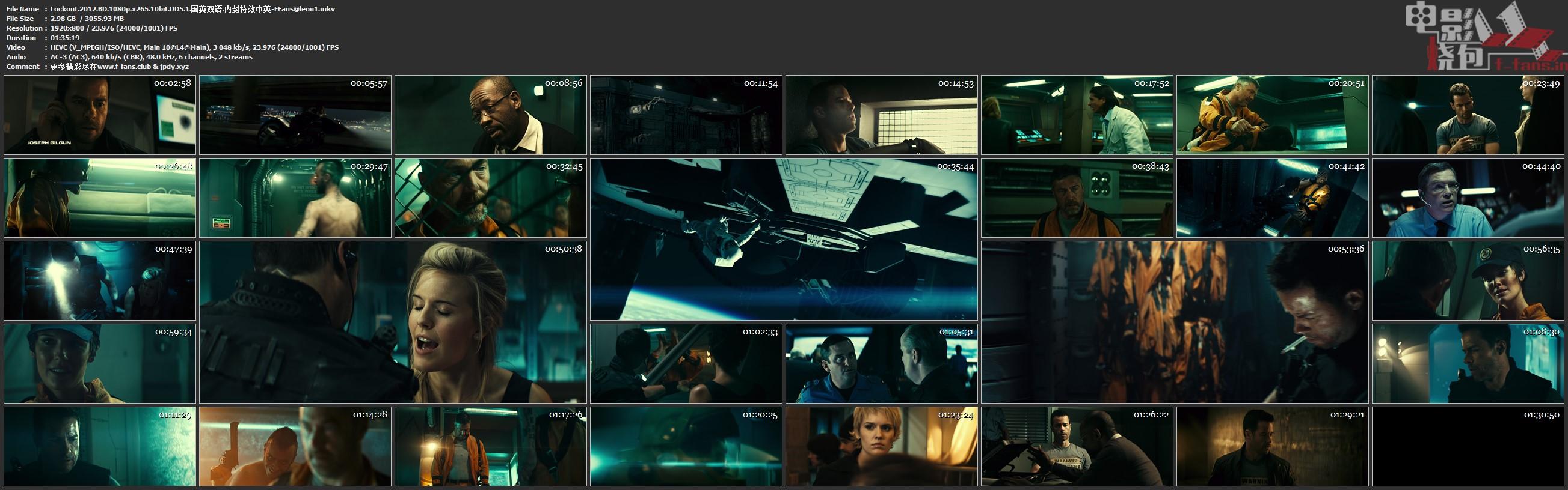 Lockout.2012.BD.1080p.x265.10bit.DD5.1..-FFansleon1.mkv.jpg