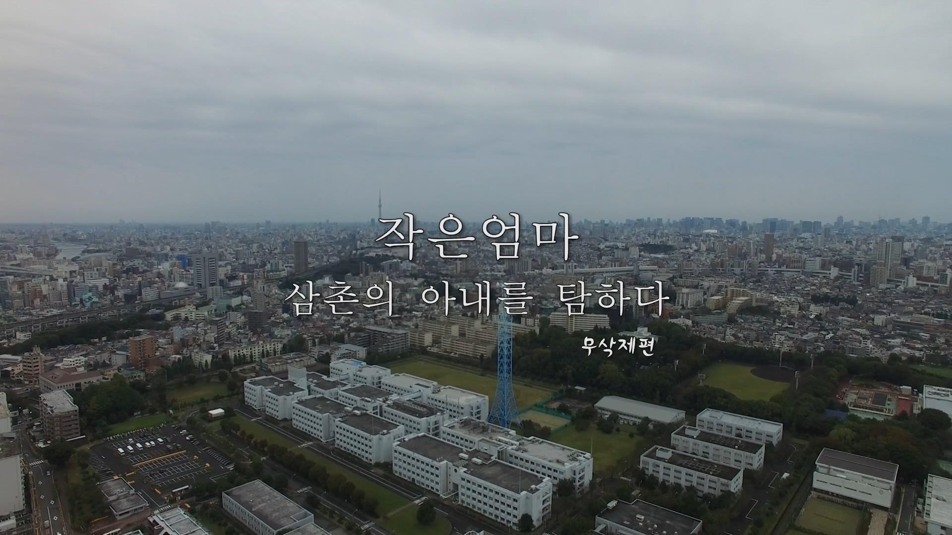 悠悠MP4_MP4电影下载_[性福路上][韩国拍的日本肉肉电影][WEB-MKV/2.14G][1080P][日语中繁]
