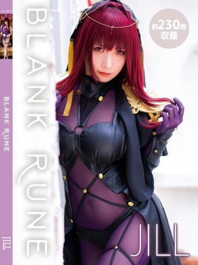 (C95) [girlfriend end (じる)] スカサハROM [BLANK RUNE]【240P/356M】