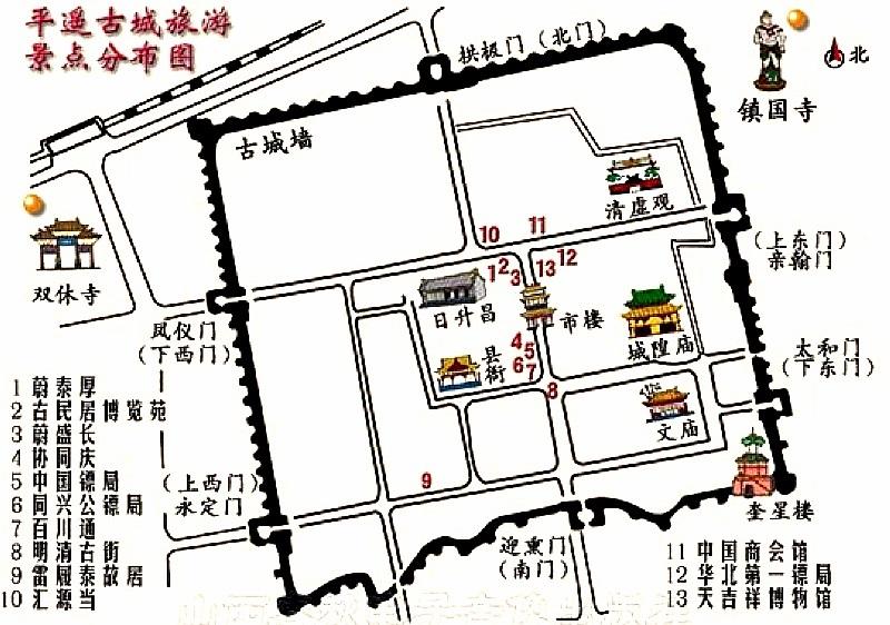 map_py.jpg