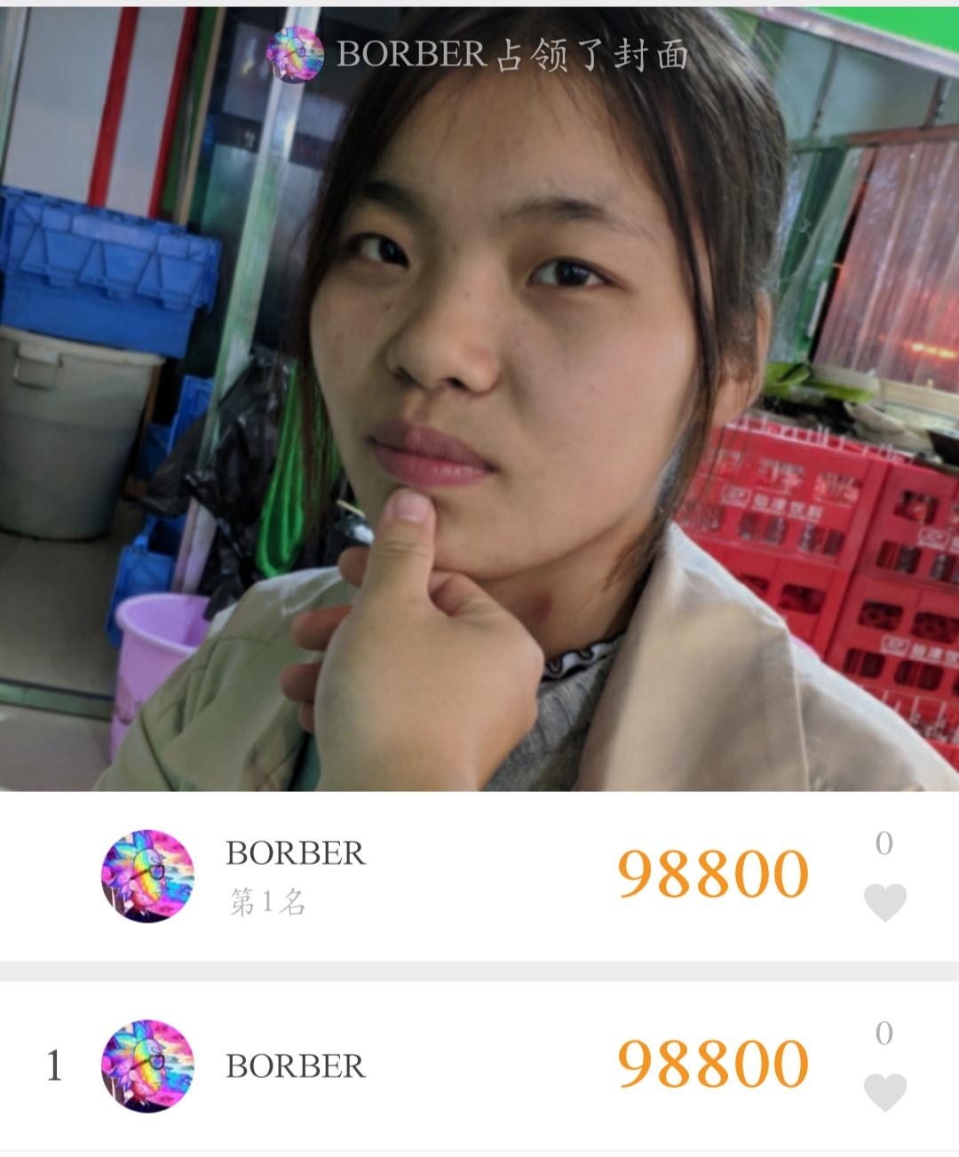 Screenshot_2019-08-26-10-52-47-183_com.tencent.mm.jpg
