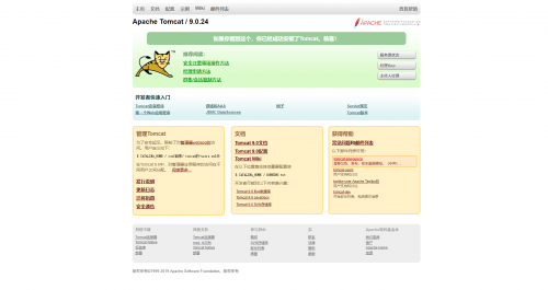 Apache-Tomcat-9-0-24.md.png