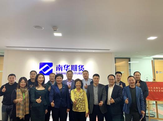 三立期货赴上海考察取长补短促发展