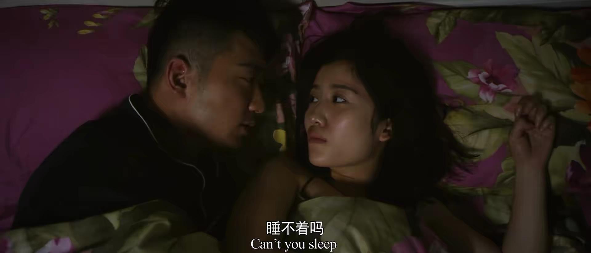 88微拍福利视频,恋恋不舍,[国语中英双字][2019中国剧情]插图(1)