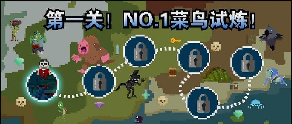 [马赛克大乱斗][HD.1080p-MP4/1.62G][国语中字][中国20109奇幻-马赛克游戏世界大冒险]插图(4)