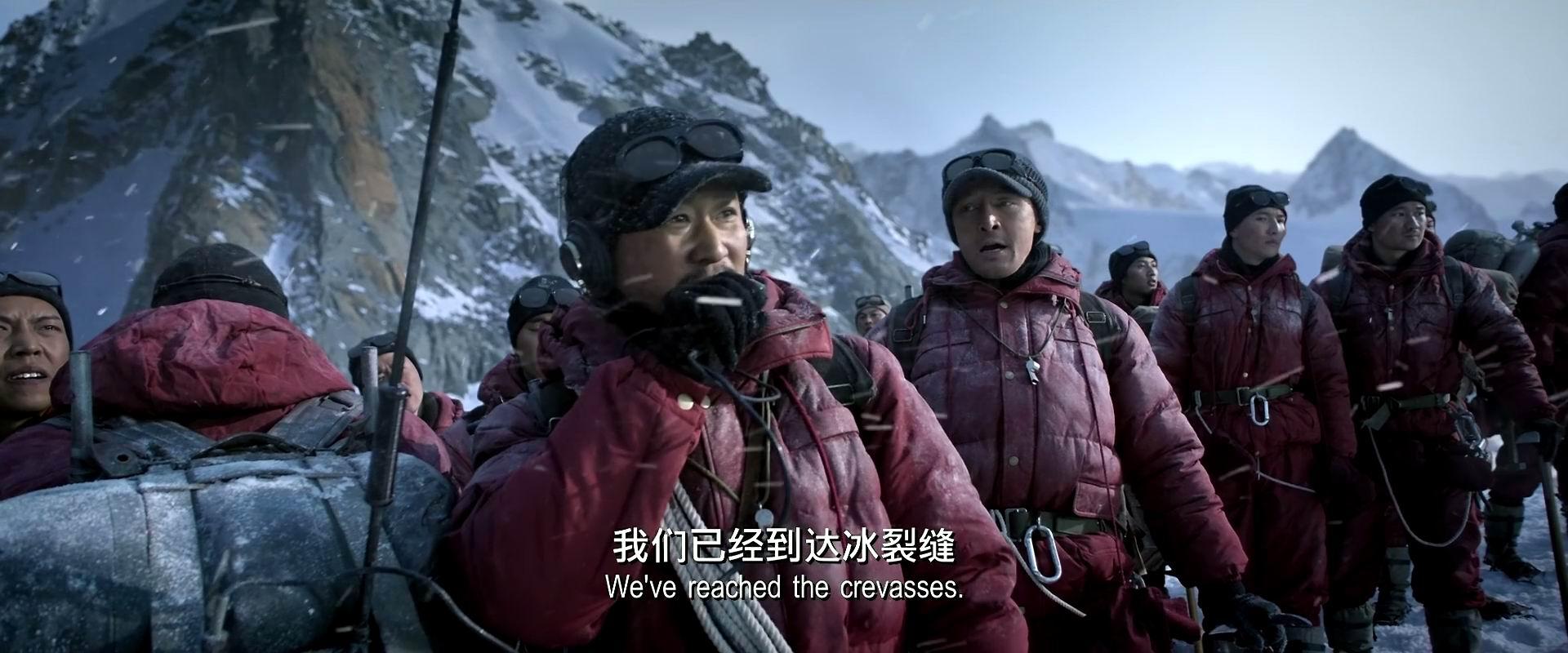 [攀登者][1080P版HD-MKV/2.25G][国语中英双字][2019吴京/章子怡中国冒险大片]插图(2)