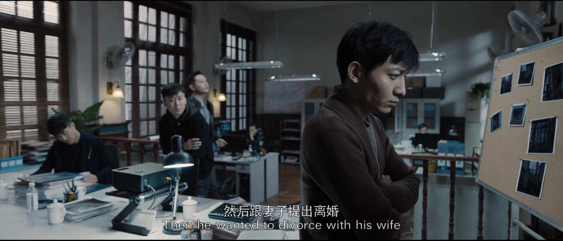 [法医秦明之致命小说][1080P版HD-MP4/727.54MB][国语中英双字][2019中国犯罪悬疑]插图(1)