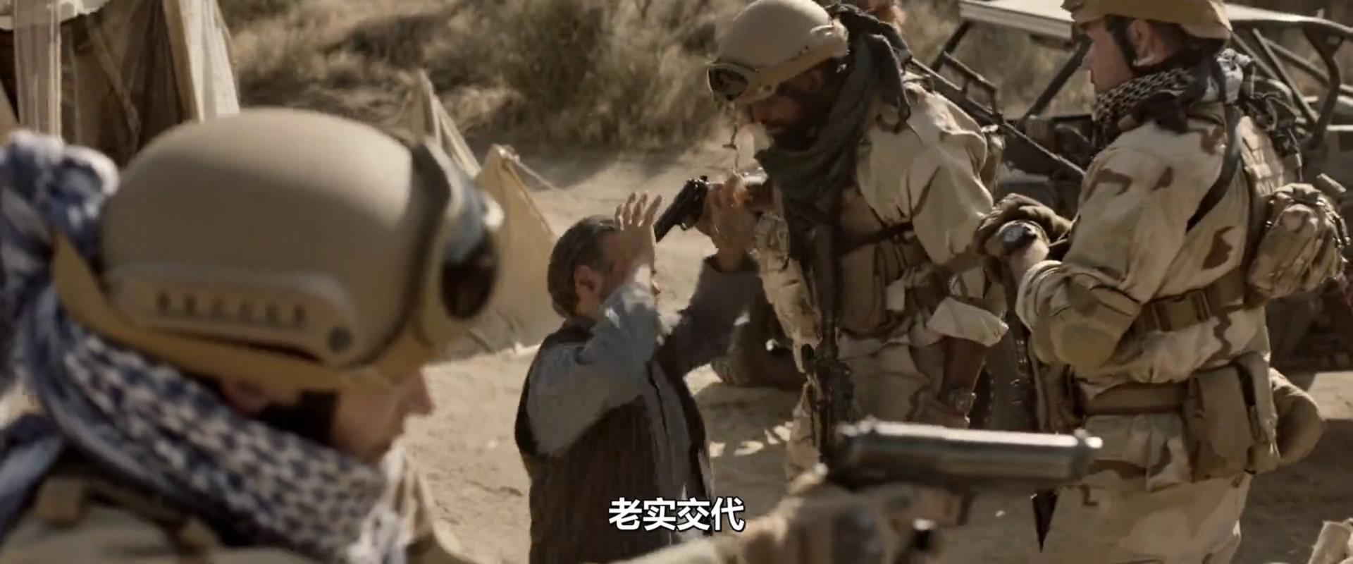 [流氓战争2:狩猎行动][英语中字][2019美国动作]-资源下载插图(1)
