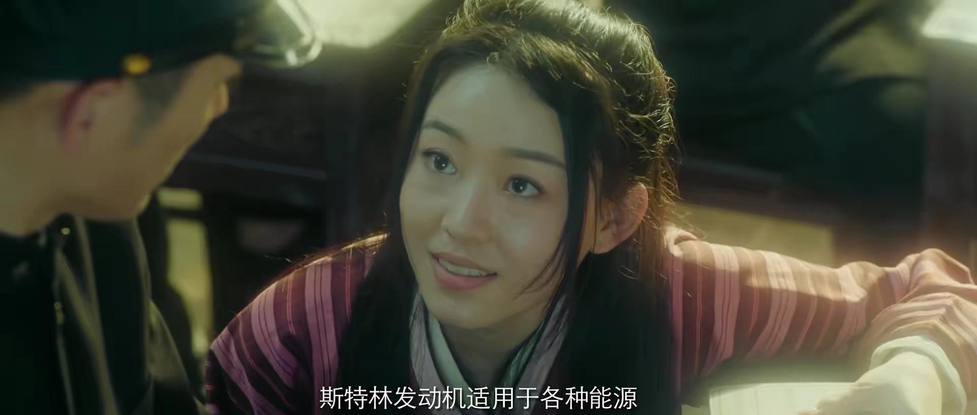[霍家拳之精武英雄][1080P版HD-MP4/1.11G][国语中字][2019中国动作]插图