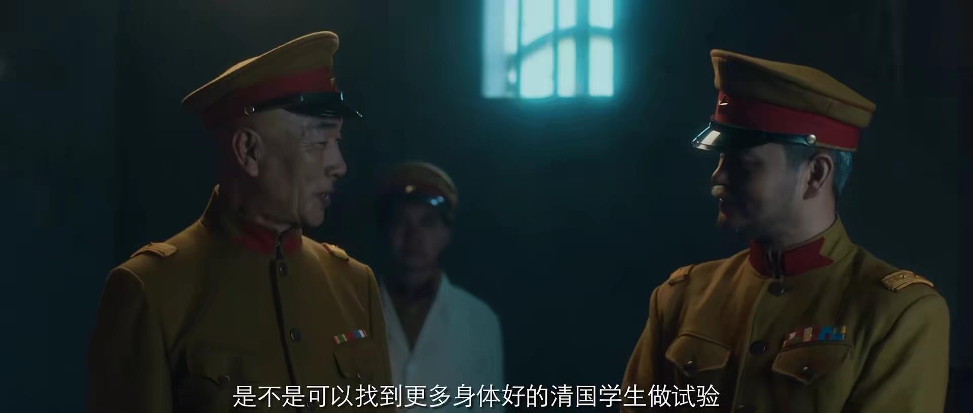 [霍家拳之精武英雄][1080P版HD-MP4/1.11G][国语中字][2019中国动作]插图(3)