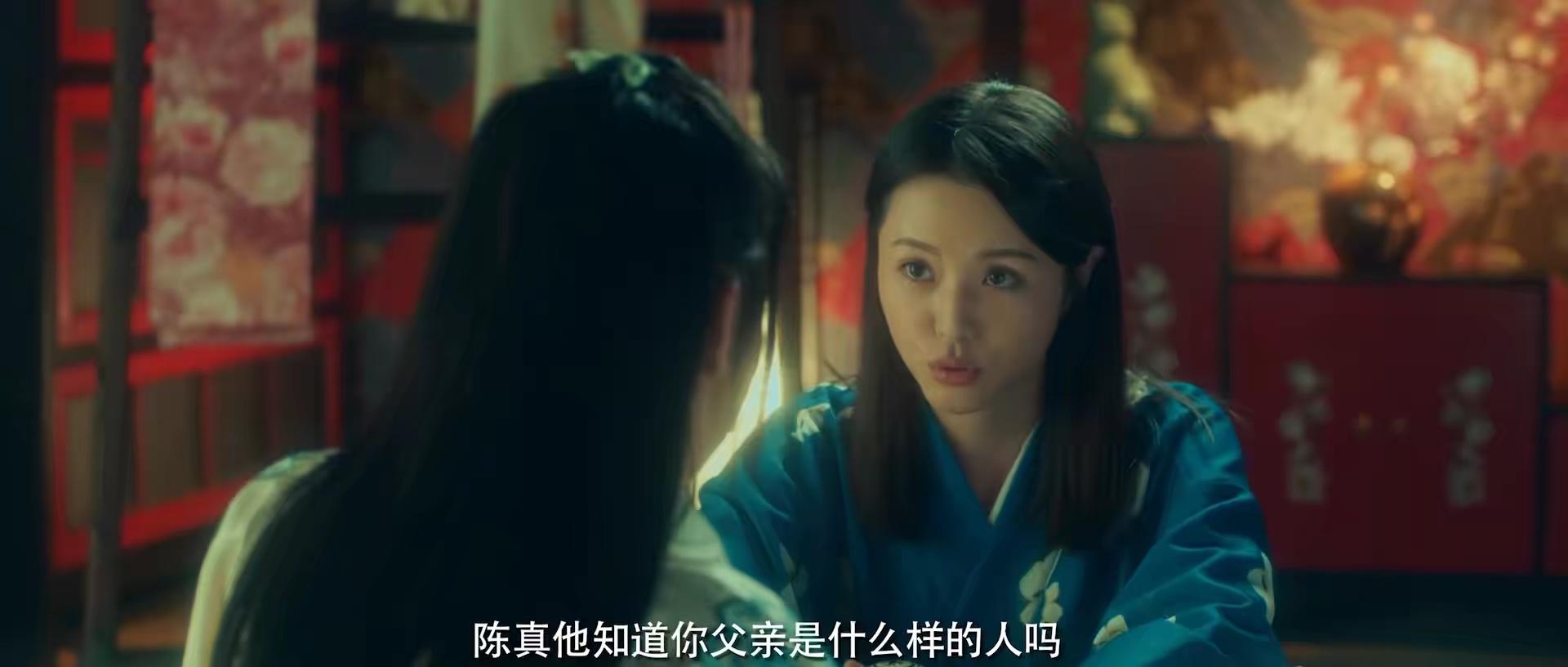 [霍家拳之精武英雄][1080P版HD-MP4/1.11G][国语中字][2019中国动作]插图(1)