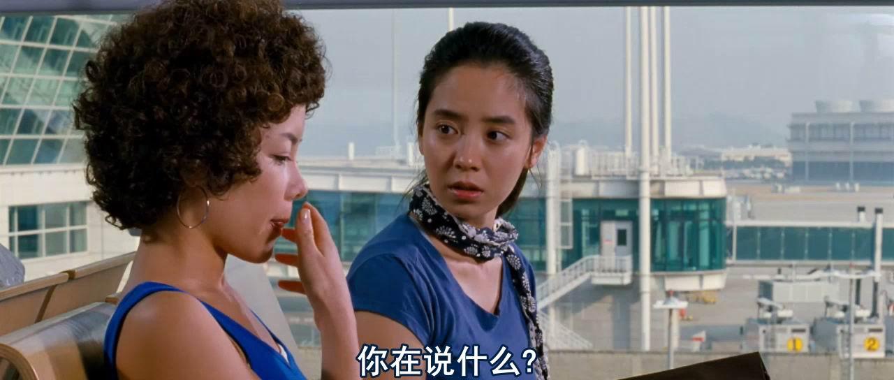 2007韩国喜剧《色即是空2》HD1080P.国韩双语.中字