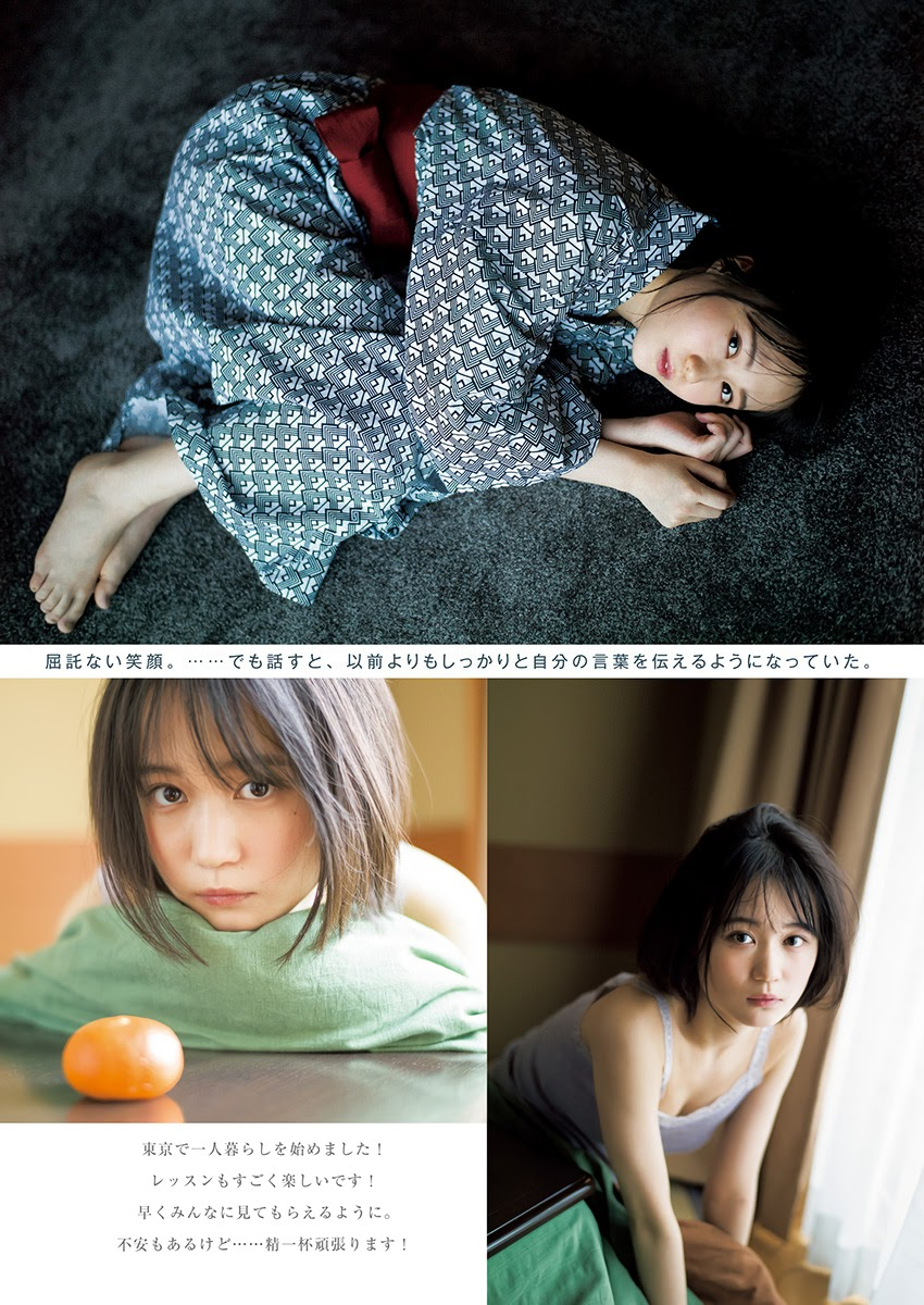 YOUNG JUMP 2020 NO.11 伊藤友希