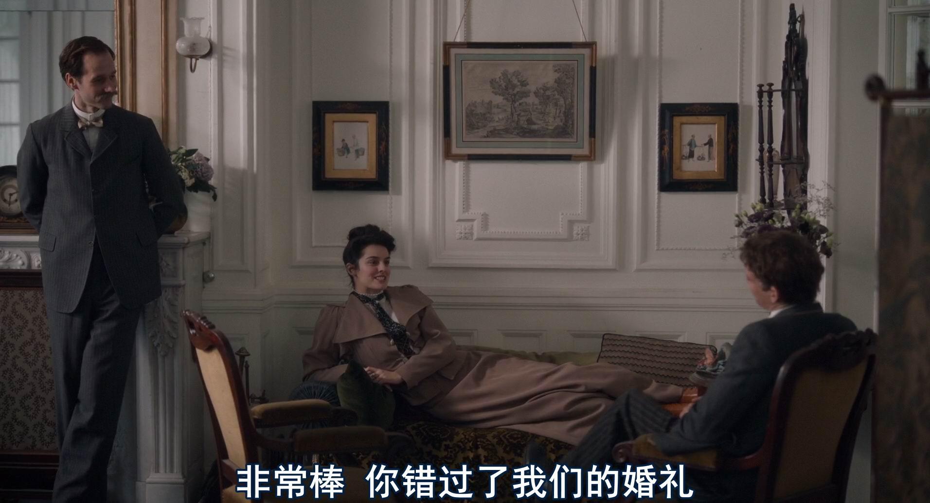 2019法国剧情片《珍品》HD1080P.法语中字
