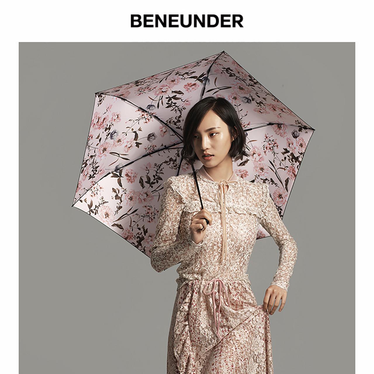 蕉下洛花系列三折晴雨伞 夏季出行必备遮阳伞,紫外线的阻隔率为9