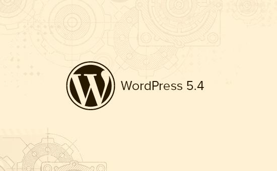 WordPress V5.4 下载