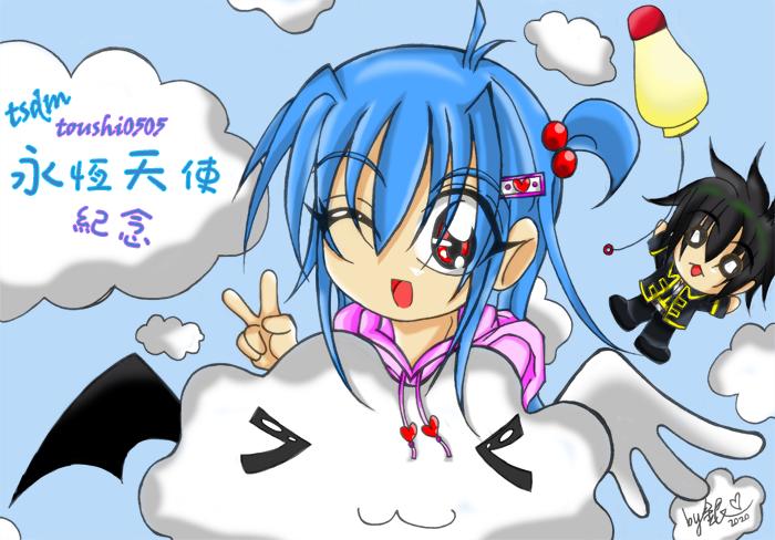 【手繪+鼠繪】個人紀念★永恆天使紀念賀圖