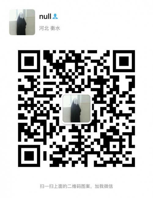 IMG_134520200812-221109.jpg
