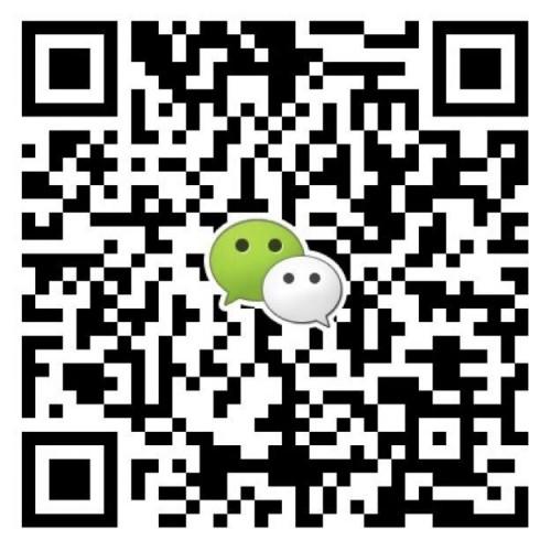 QQ20200817171443.jpg