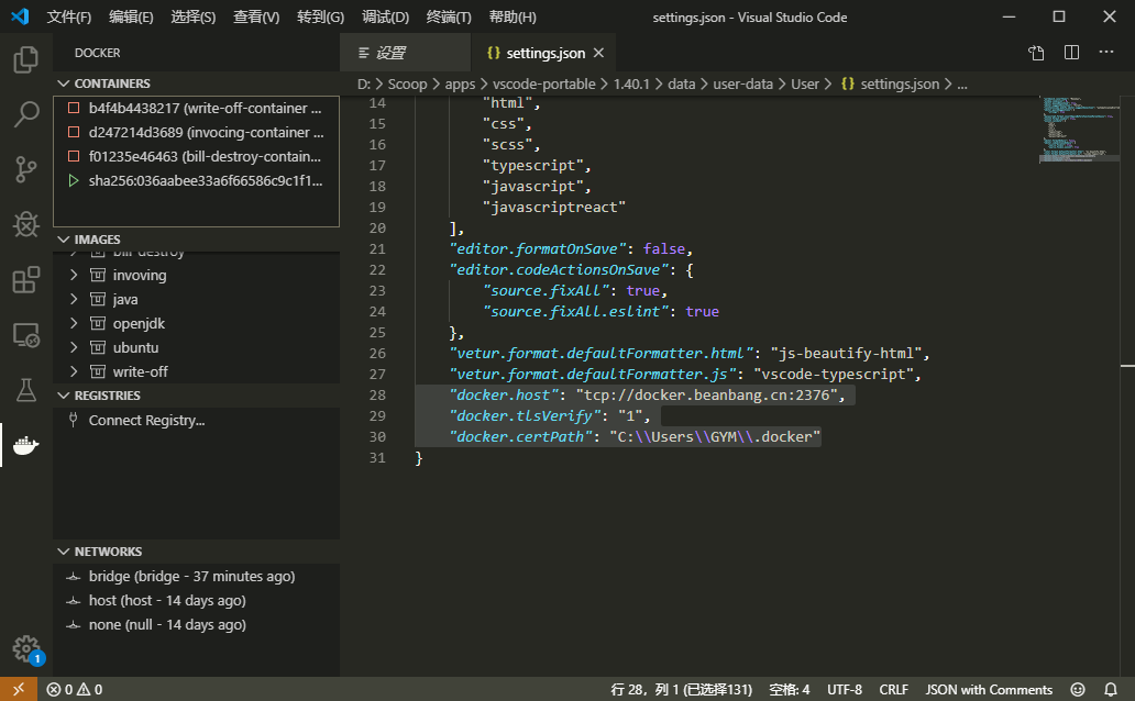 VS Code 配置连接 Docker