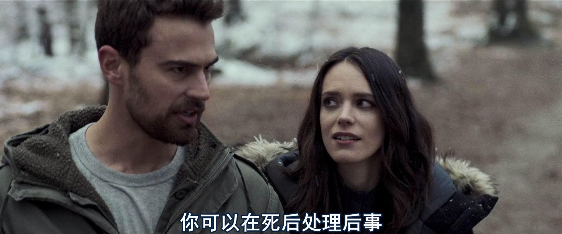 【博狗扑克】[绝密档案][BD-MKV/2G][英语中字][2020新片/1080p]