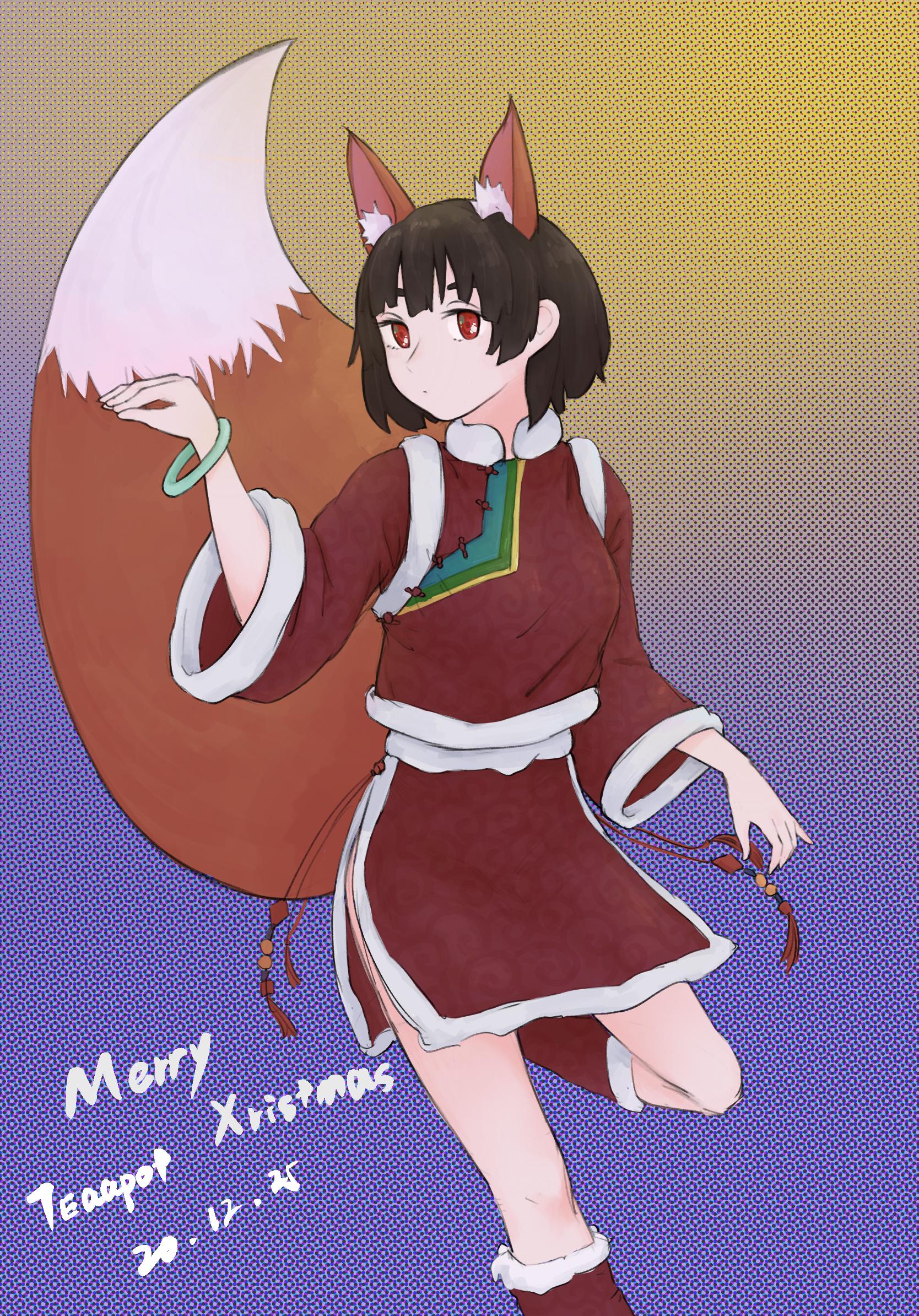 圣诞树~M圣诞快乐M~圣诞树