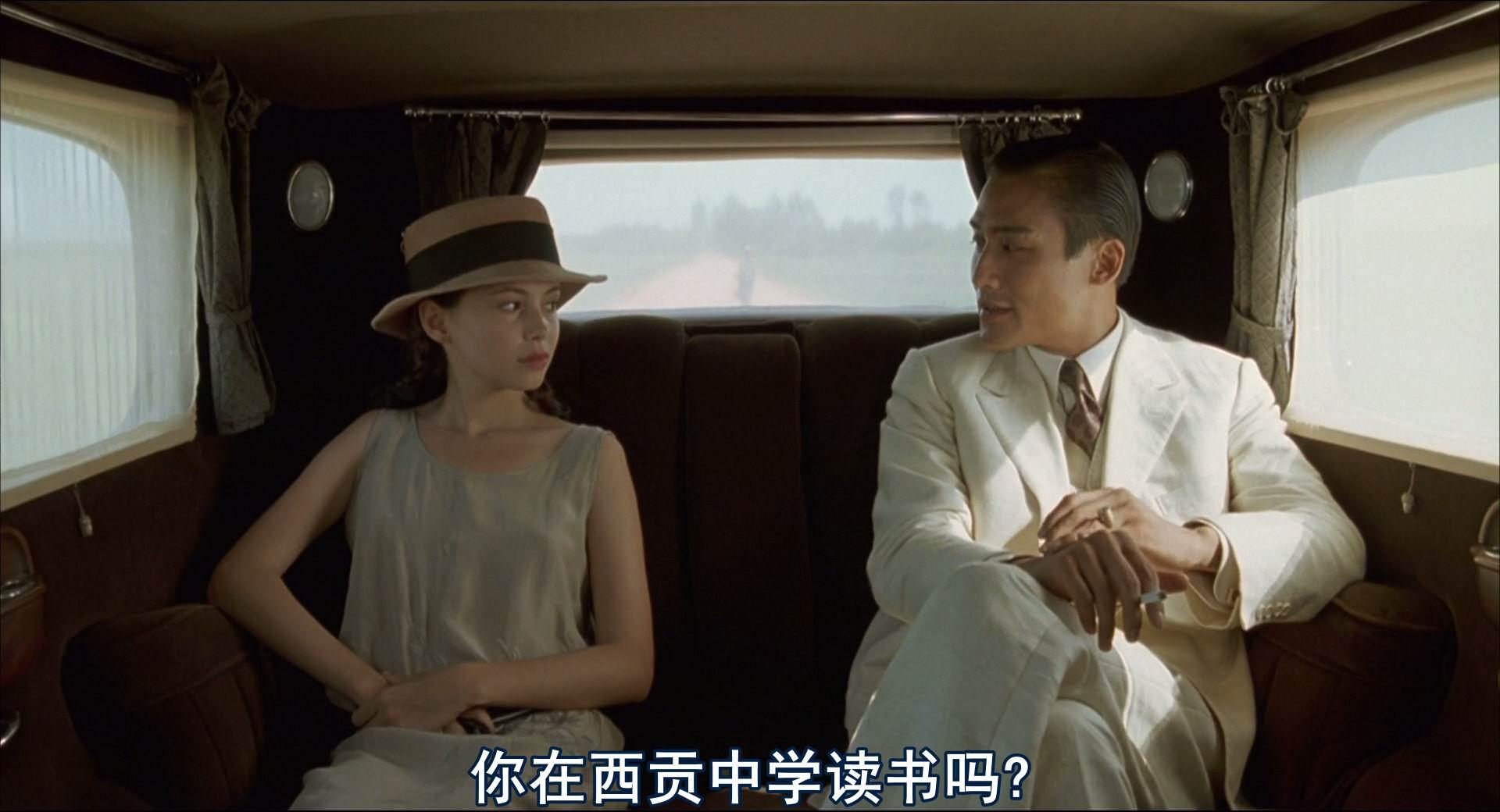 情人 1992.梁家辉经典剧情片 HD720P 迅雷下载