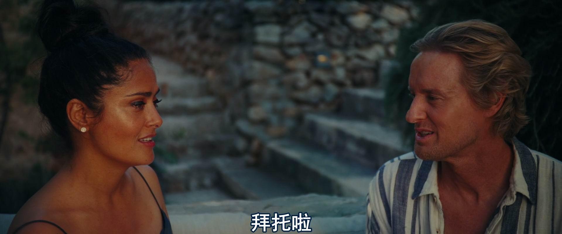 【博狗扑克】[极乐][WEB-MKV/2G][英语中字][2021新片/1080p]