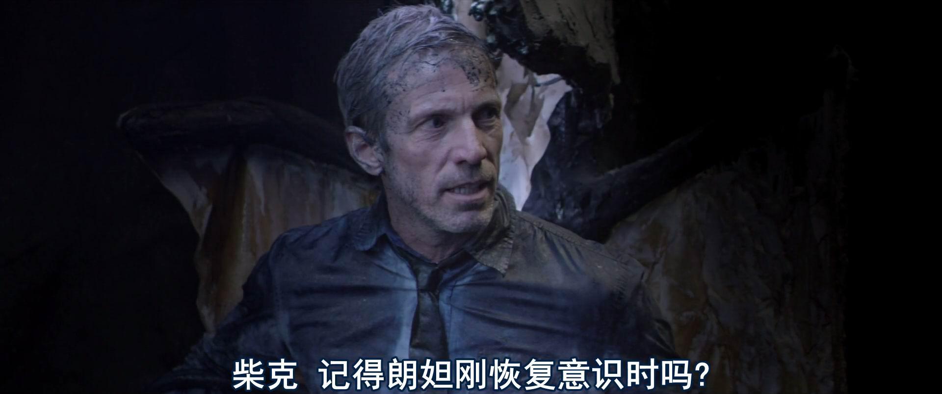 【博狗扑克】[绑架地球人][BD-MKV/2G][英语中字][2018新片/1080p]