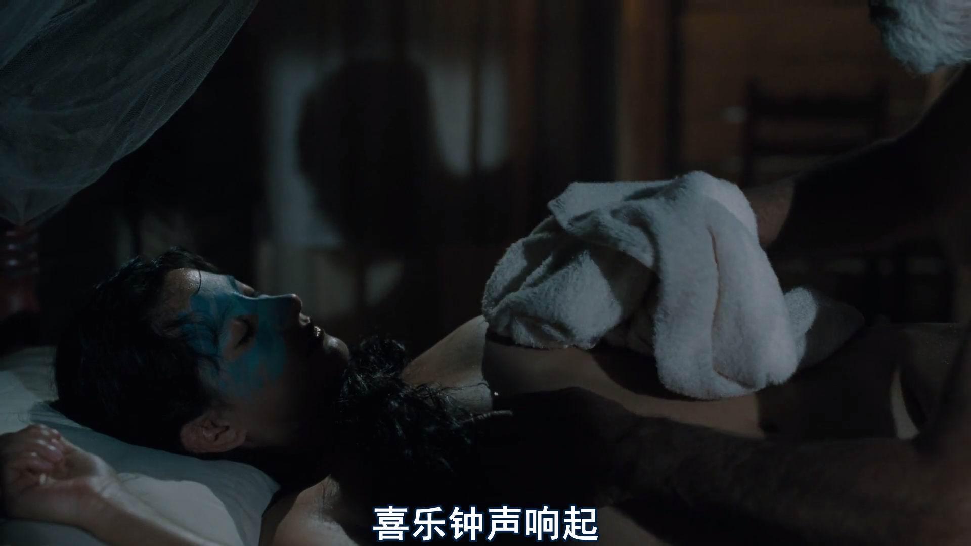 2012法国爱情《苦妓追忆录》BD1080P 高清下载