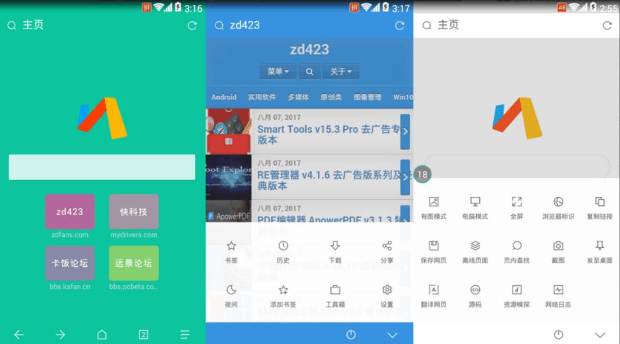Via_v4.2.3谷歌版 轻量浏览器安装包仅1MB,超小安装包简约轻量浏览器