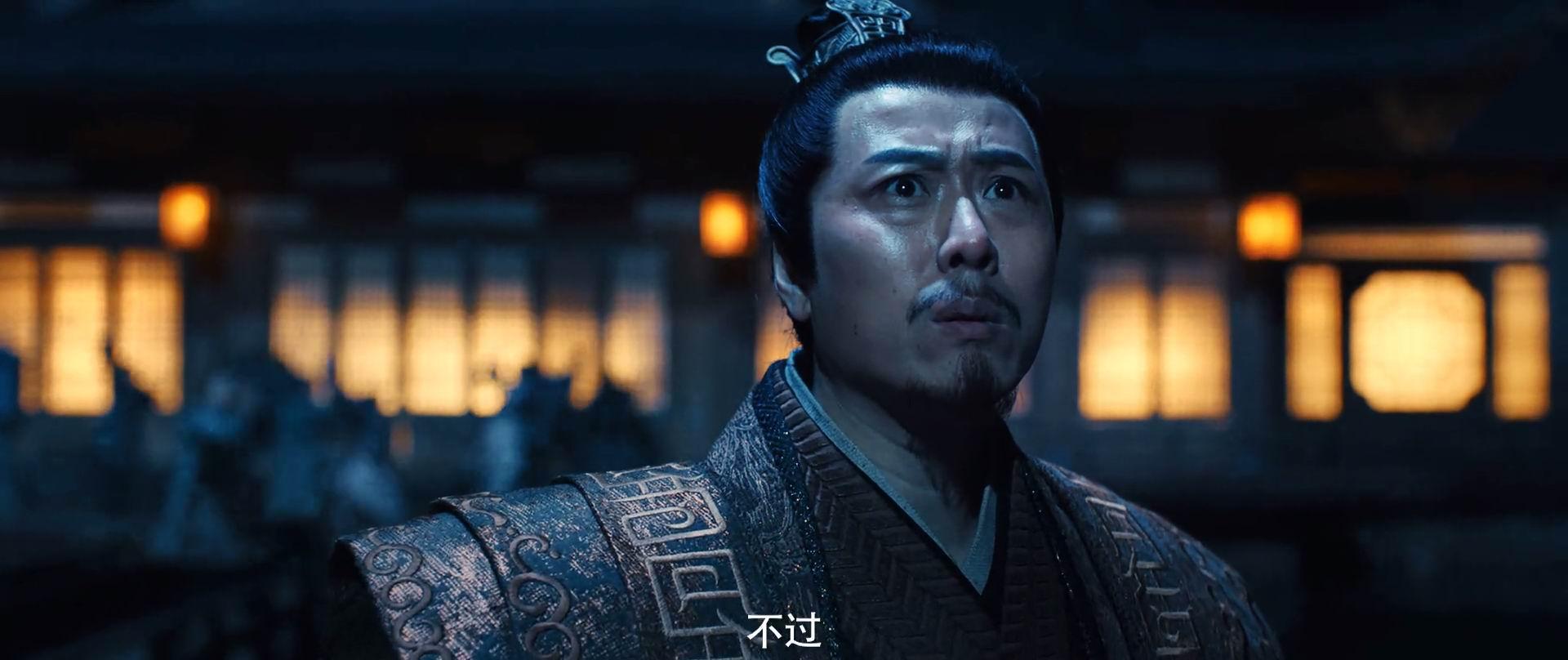 [雷震子:封神缘起][WEB-MKV/2G][国语中字][2021新片/1080p]
