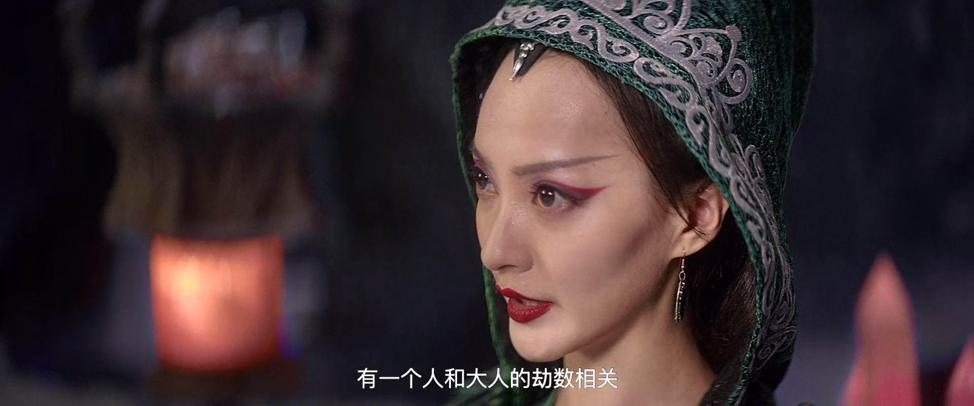 [济公:降龙罗汉][WEB-MKV/2G][国语中字][2021新片/1080p]