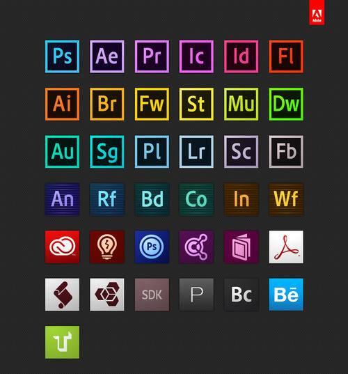 嬴政天下Adobe 2020/2021全家桶 简体中文版