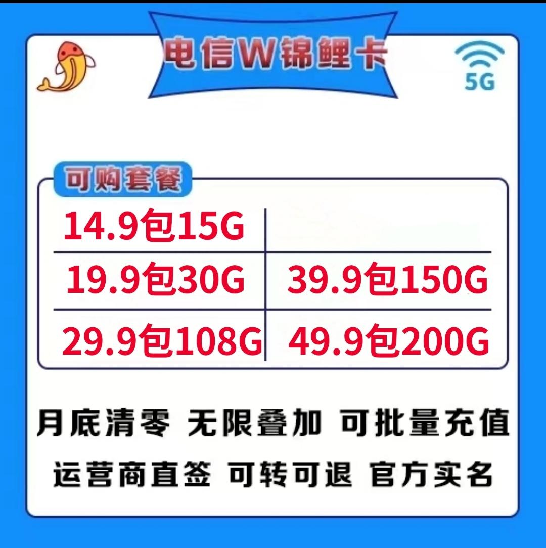 手机卡100G流量大套-超级性价比大流量卡手机卡