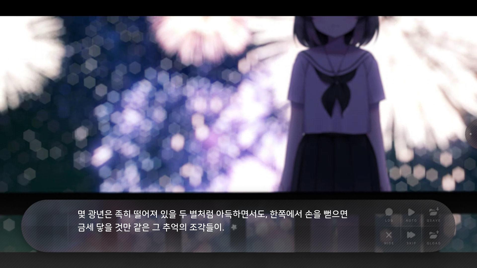 【PC游戏】[汉化硬盘版]夏末花开